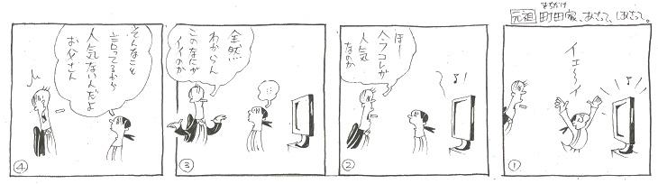 f:id:nakagakiyutaka:20200929235649j:plain