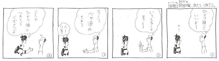 f:id:nakagakiyutaka:20200929235735j:plain