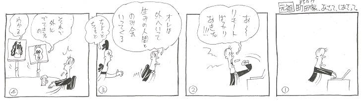 f:id:nakagakiyutaka:20200929235836j:plain