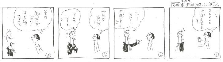 f:id:nakagakiyutaka:20200929235927j:plain