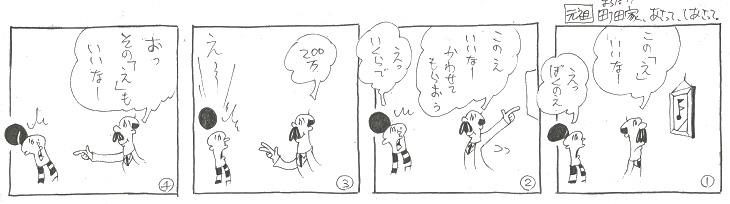 f:id:nakagakiyutaka:20200930000025j:plain