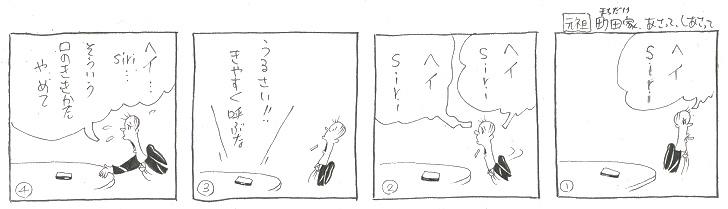 f:id:nakagakiyutaka:20201006103714j:plain