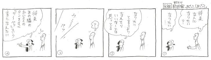 f:id:nakagakiyutaka:20201012203457j:plain