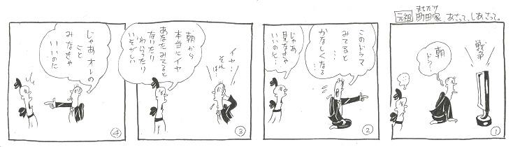 f:id:nakagakiyutaka:20201012203555j:plain