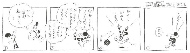 f:id:nakagakiyutaka:20201017203032j:plain