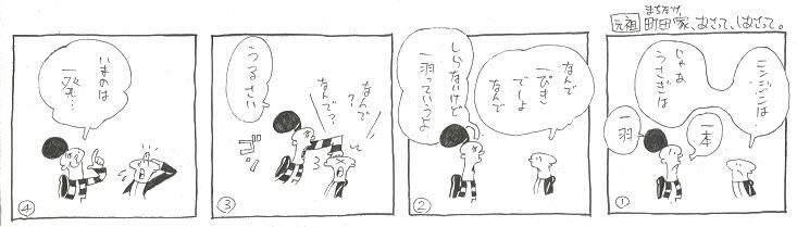 f:id:nakagakiyutaka:20201107081241j:plain