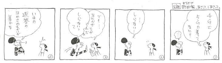 f:id:nakagakiyutaka:20201107081335j:plain