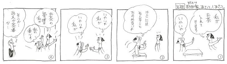 f:id:nakagakiyutaka:20201111082655j:plain