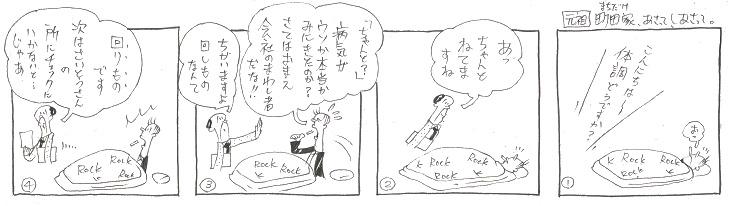 f:id:nakagakiyutaka:20201111082803j:plain
