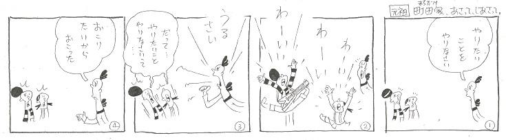f:id:nakagakiyutaka:20201111082843j:plain