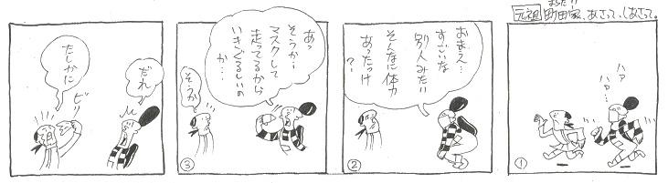 f:id:nakagakiyutaka:20201111082931j:plain