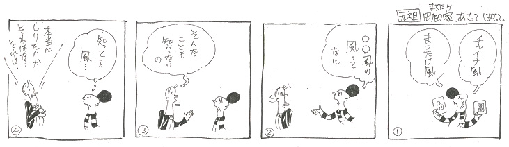 f:id:nakagakiyutaka:20201111083021j:plain