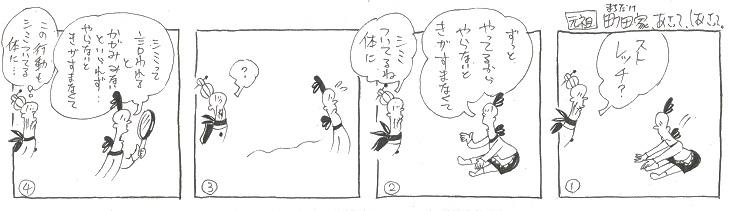 f:id:nakagakiyutaka:20201111083209j:plain