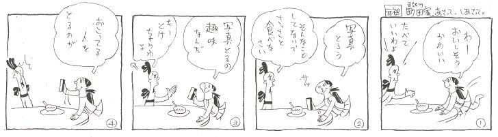 f:id:nakagakiyutaka:20201114083444j:plain