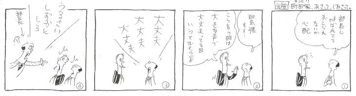 f:id:nakagakiyutaka:20201114083550j:plain