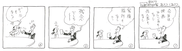 f:id:nakagakiyutaka:20201114083655j:plain