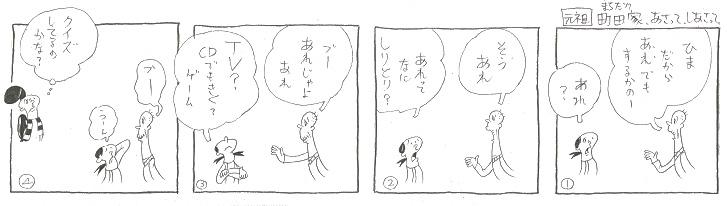 f:id:nakagakiyutaka:20201114083753j:plain