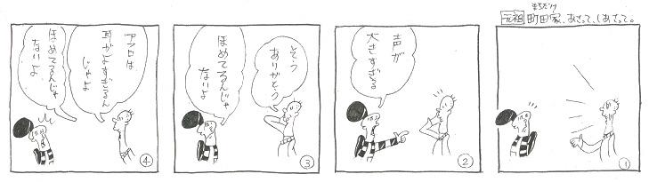 f:id:nakagakiyutaka:20201114084032j:plain