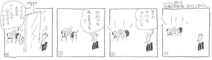 f:id:nakagakiyutaka:20201114084141j:plain