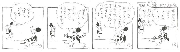 f:id:nakagakiyutaka:20201224001055j:plain