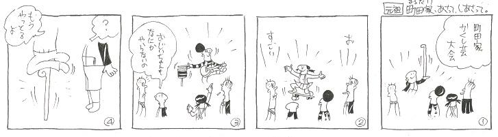 f:id:nakagakiyutaka:20201224001246j:plain