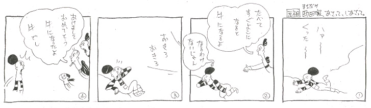 f:id:nakagakiyutaka:20201226102224j:plain