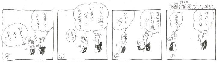 f:id:nakagakiyutaka:20201226102319j:plain