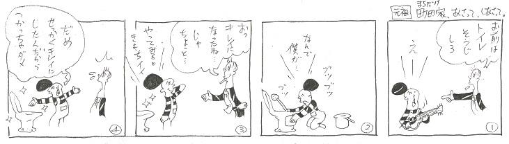 f:id:nakagakiyutaka:20201226102502j:plain