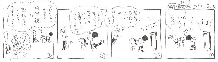 f:id:nakagakiyutaka:20201226102617j:plain