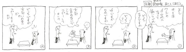 f:id:nakagakiyutaka:20201226102716j:plain