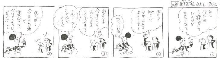f:id:nakagakiyutaka:20201226102952j:plain