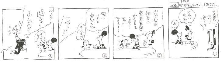 f:id:nakagakiyutaka:20201229092643j:plain