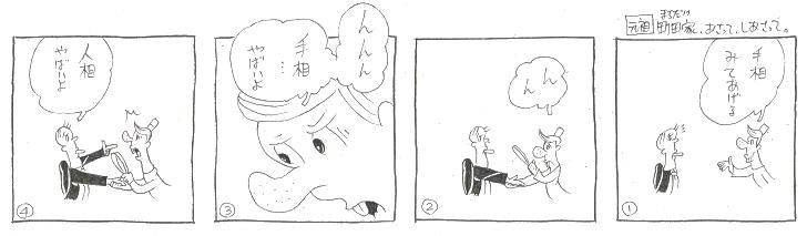 f:id:nakagakiyutaka:20201229092756j:plain