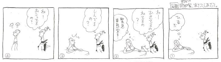 f:id:nakagakiyutaka:20210107084639j:plain