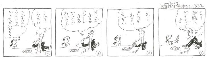 f:id:nakagakiyutaka:20210108101631j:plain