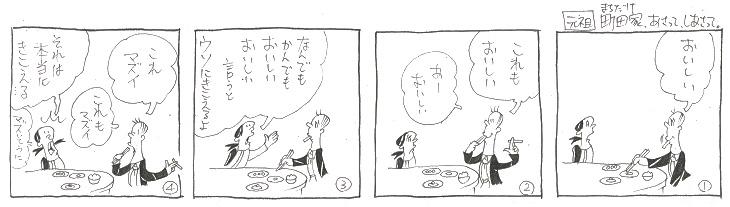 f:id:nakagakiyutaka:20210108101833j:plain