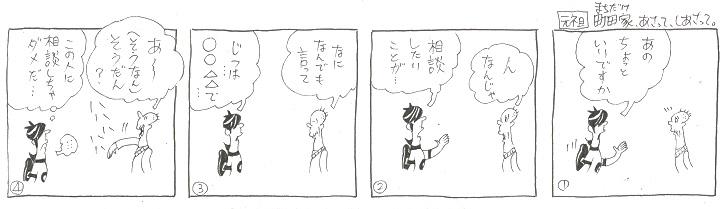 f:id:nakagakiyutaka:20210116234545j:plain