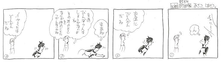 f:id:nakagakiyutaka:20210116234640j:plain