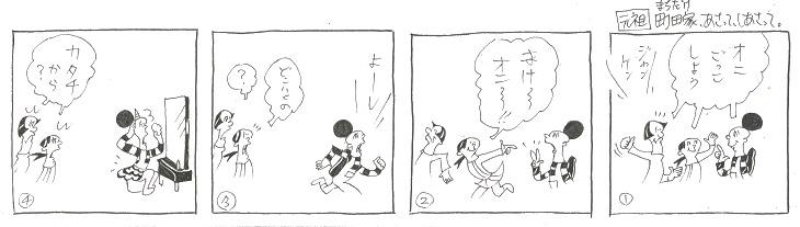 f:id:nakagakiyutaka:20210116234740j:plain