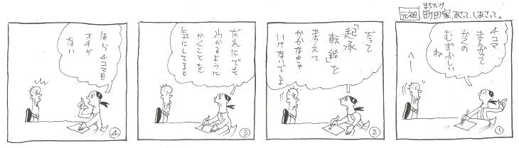 f:id:nakagakiyutaka:20210116234842j:plain