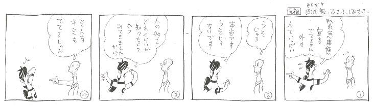 f:id:nakagakiyutaka:20210119163639j:plain