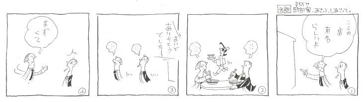 f:id:nakagakiyutaka:20210208080425j:plain