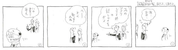 f:id:nakagakiyutaka:20210208080646j:plain