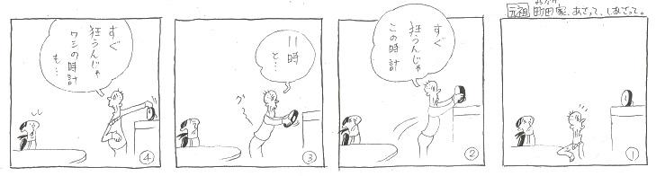f:id:nakagakiyutaka:20210208080745j:plain