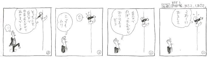 f:id:nakagakiyutaka:20210215010747j:plain