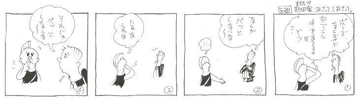f:id:nakagakiyutaka:20210217082355j:plain