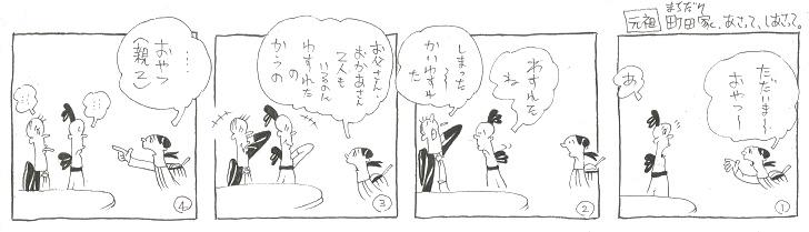 f:id:nakagakiyutaka:20210217082510j:plain