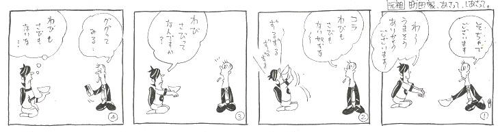 f:id:nakagakiyutaka:20210217231715j:plain