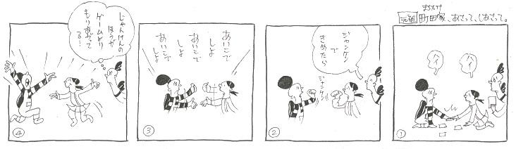 f:id:nakagakiyutaka:20210217231935j:plain