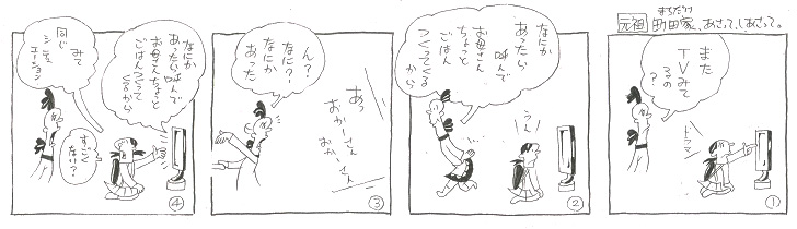 f:id:nakagakiyutaka:20210222104243j:plain